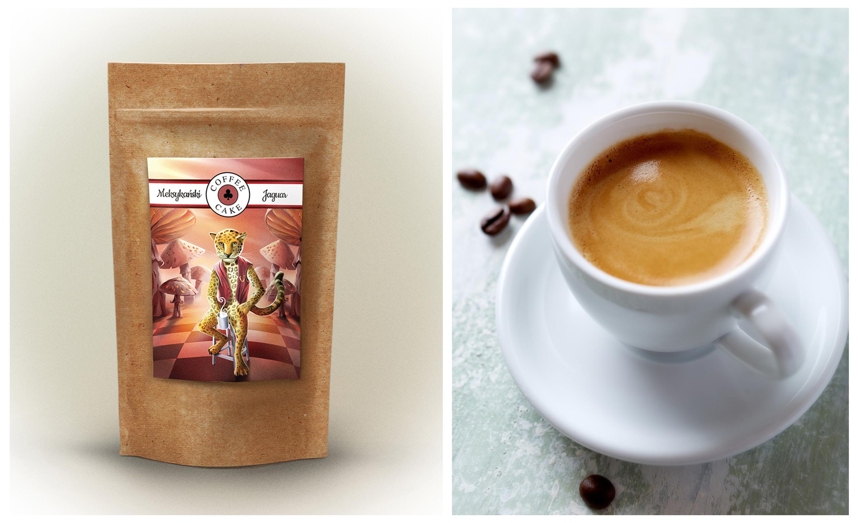 opakowanie kawy meksykański jaguar i filiżanka kawy